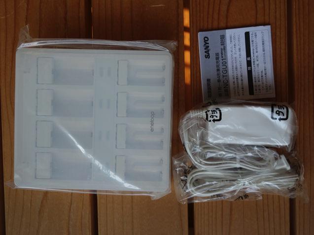 エネループの充電セット 内容物