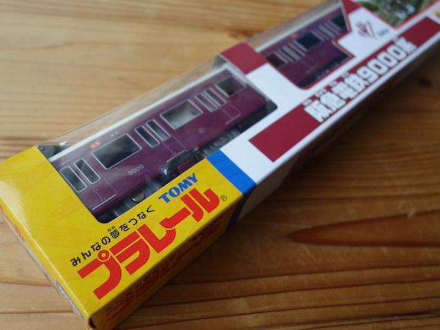 阪急電車9000系パッケージ