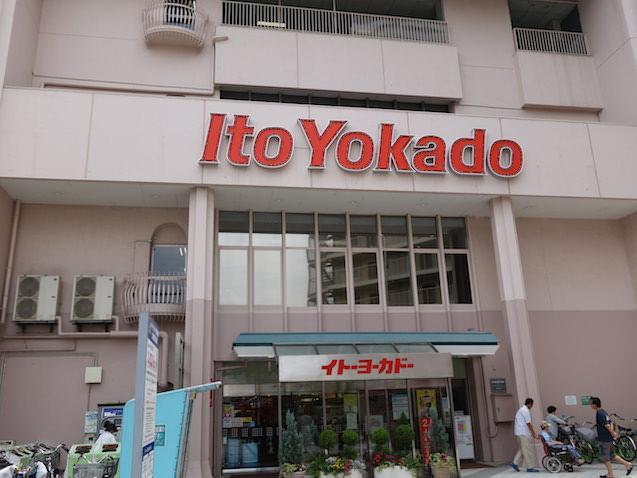 京成高砂駅 イトーヨーカドー