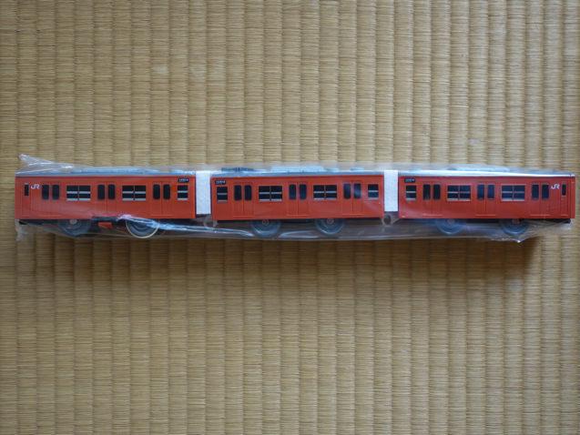 103系大阪環状線のパッケージ