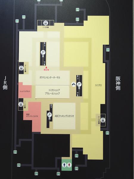 梅田の大丸13階 案内図