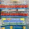 プラレールショップ大阪は何でも屋!限定のJR大阪環状線103系も!店内の風景写真まとめ