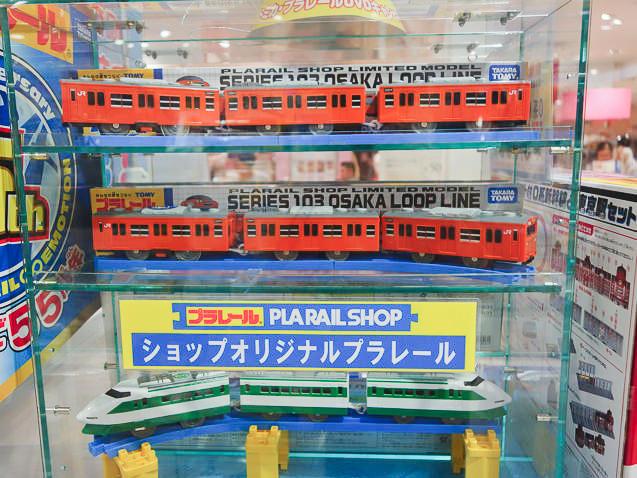 プラレールショップ大阪 大阪環状線