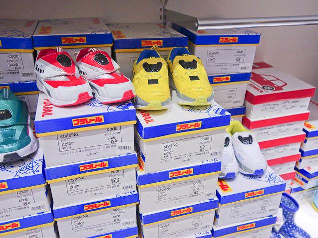 プラレールショップ大阪 プラレールの靴