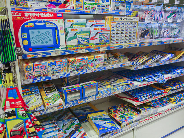 プラレールショップ大阪 関連商品