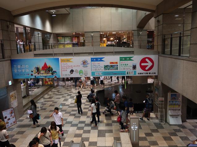 阪急三番街の地下2階を見下ろす