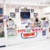 スカイツリーのすぐ近く!東京ソラマチのプラレールショップ写真レポート