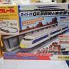 東京駅一番街の「プラレールショップ東京店」店内の写真レポート