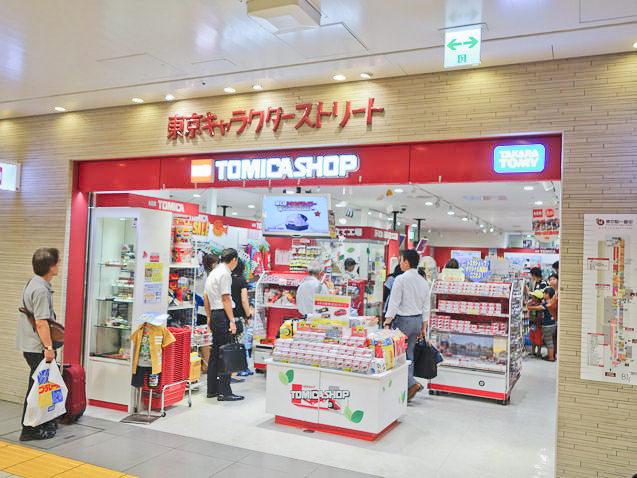 東京駅一番街 トミカショップ