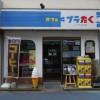 プラレールのカフェ「プラたく」の写真まとめと感想。京成高砂駅から徒歩5分