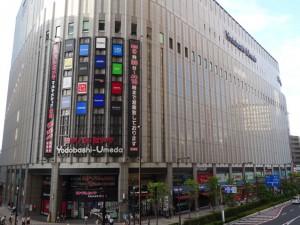 ヨドバシカメラ梅田の外観
