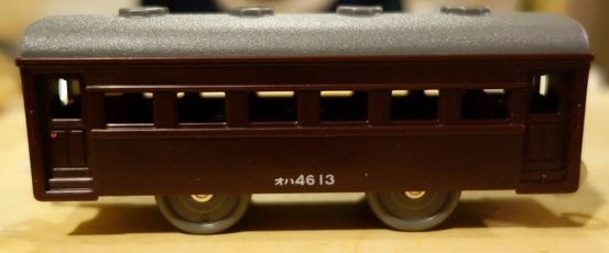S-28 ライト付D51 200号機蒸気機関車
