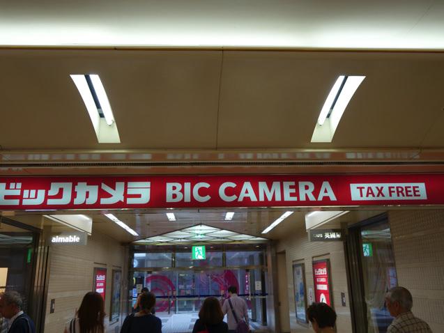 なんば駅 B19からビックカメラへ