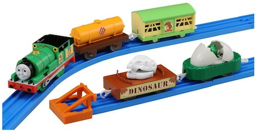 ゆかいな貨車シリーズ パーシーと恐竜貨車セット