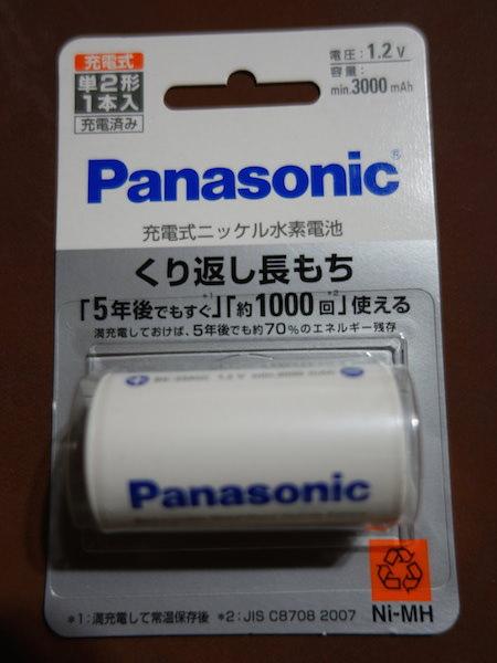 Panasonicの単2充電池