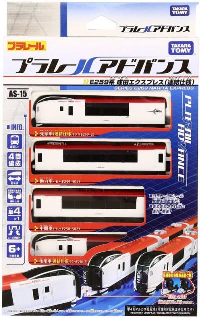 AS-15 E259系成田エクスプレス(連結仕様)