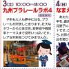 tsukasanoyu_plarail.jpg